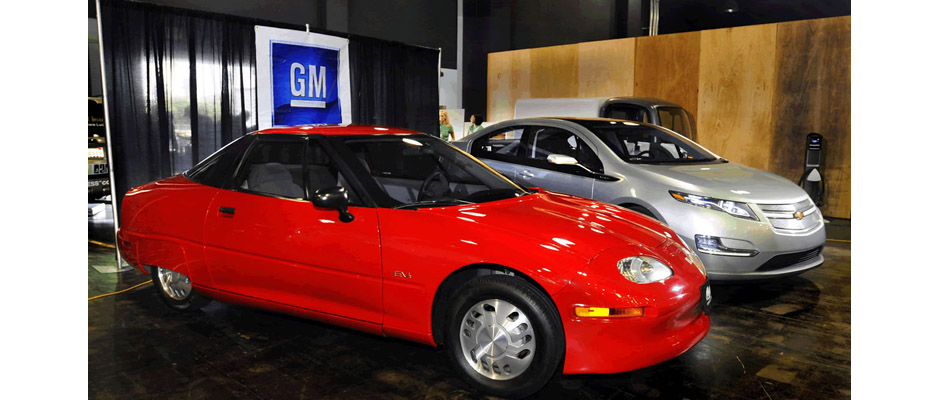 Image of GM 1996 EV1s